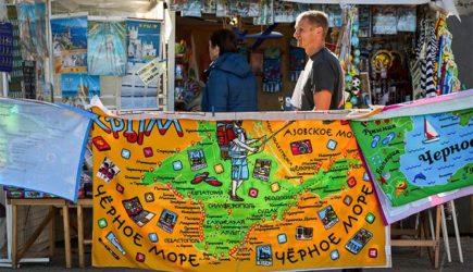 На фото: виды Крыма (Фото: Сергей Мальгавко/ТАСС)