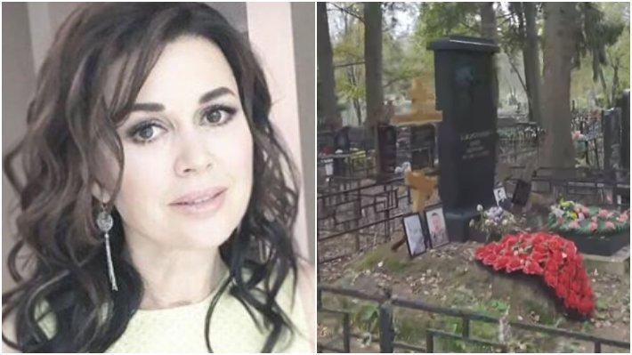 Тайные похороны» Заворотнюк с «давно выкопанной могилой» возмутили россиян