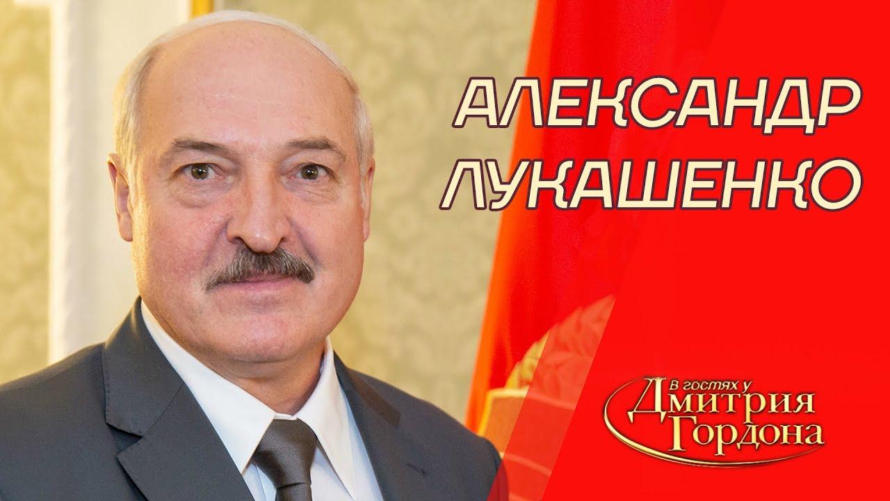 В России оценили слова Лукашенко о войне за Крым