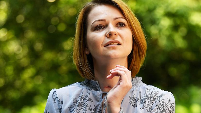 Юлия Скрипаль наконец сама раскрыла правду об отце